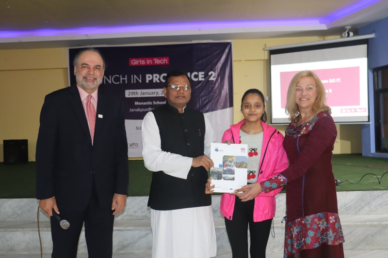Girls In Tech Campaign Launched in Province 2 to Combat Gender Disparity